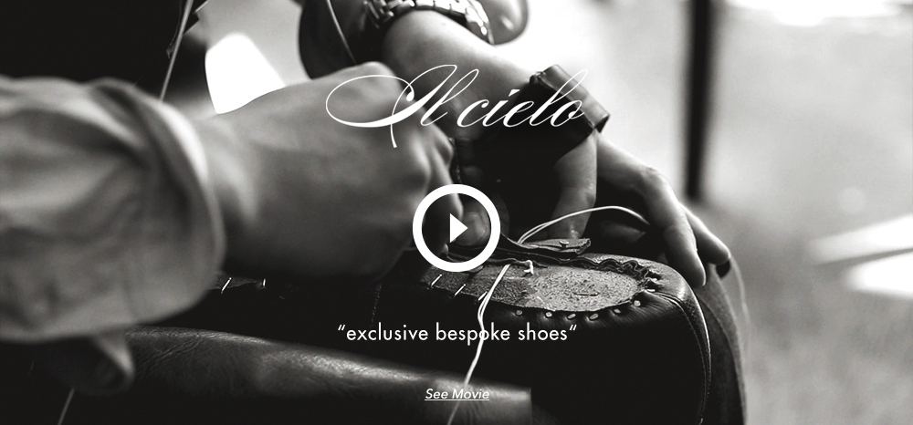 丸山貴之 - Bespoke Shoes